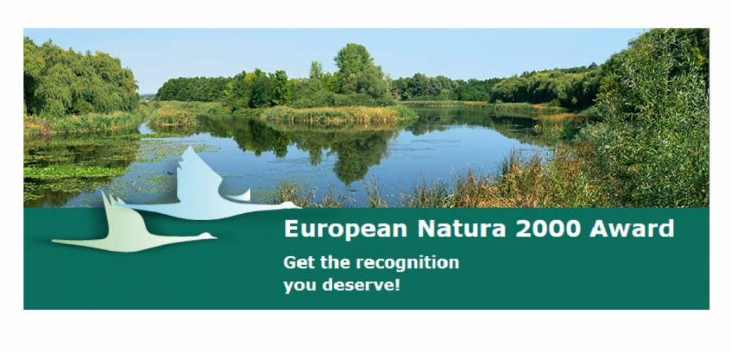 Βραβεία natura 2000 awards logo 2